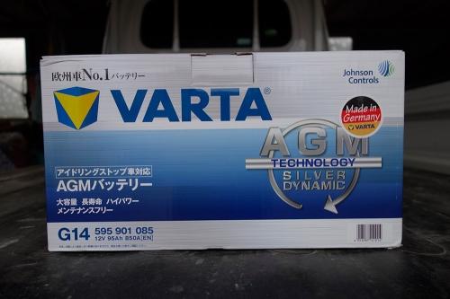VARTA SilverDynamic AGM 595-901-085